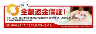 27日英語.jpg