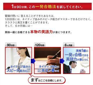 英検.jpg