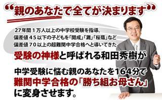 benkyo-wada.jpg