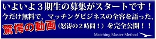 machi2.jpg